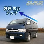 DFC001