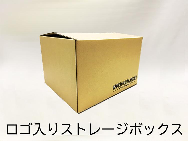 88house_BOX